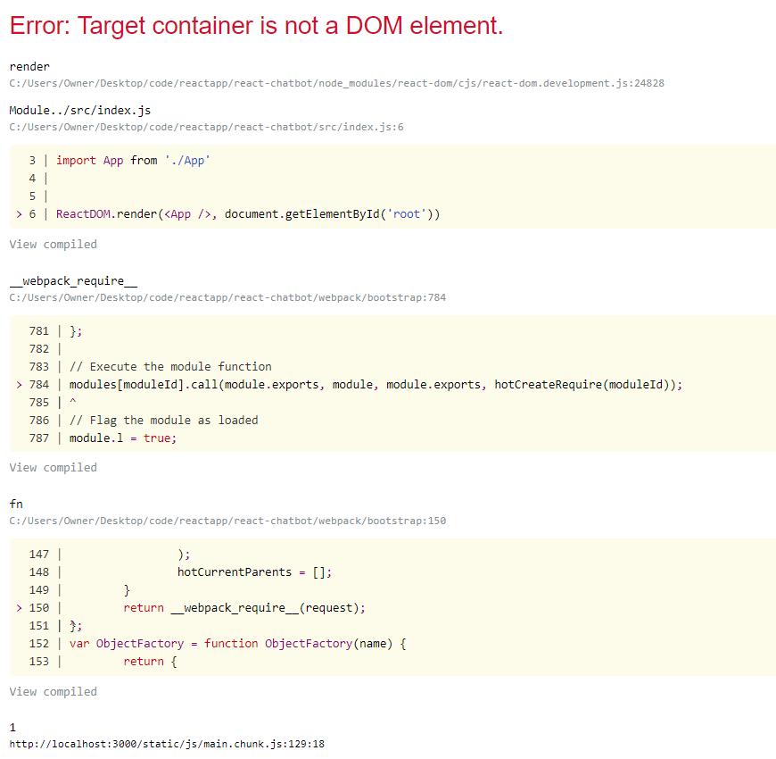 React error if you delete or rename the HTML id